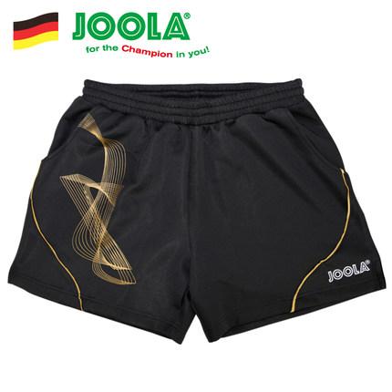 JOOLA优拉 656乒乓球短裤比赛短裤
