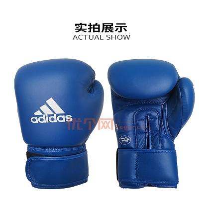阿迪達斯Adidas專業拳擊手套 AIBAG1 (aiba國際拳擊協會認證款式)