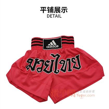 阿迪达斯Adidas MMA/BOXING专业拳击搏击运动短裤ADISTH02 黑红