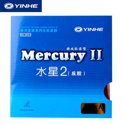 银河YINHE 水星2 粘性快攻弧圈型反胶套胶(高性价比套胶)