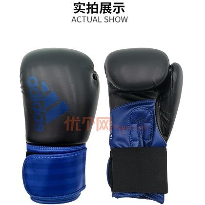 阿迪达斯 Adidas入门级专业拳击搏击MMA手套HYBRID100 ADIH100  黑蓝