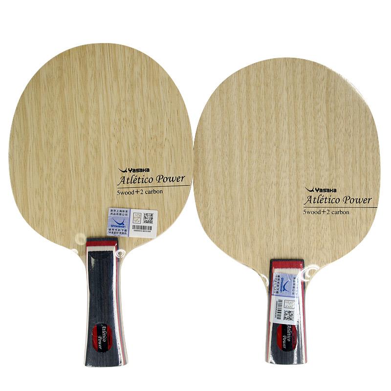 亚萨卡YASAKA 竞技者力量 红柄内置力量款 Athlete Power 专业纤维乒乓底板