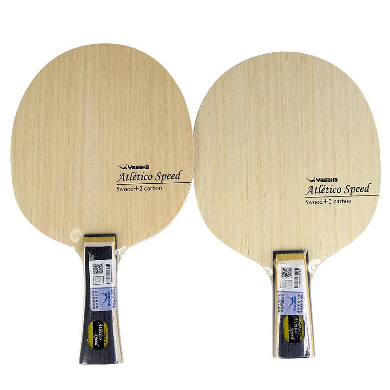 亚萨卡YASAKA 竞技者速度 黄柄外置Athlete Speed 专业特制纤维乒乓底板 速度型专业底板