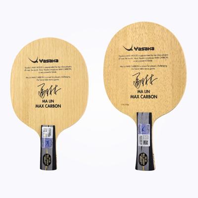 亚萨卡YASAKA 马林加强碳YCA-MAX 乒乓球拍底板
