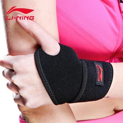 李宁 专业运动护腕 AQAH254 加压透气护腕 腕关节护具
