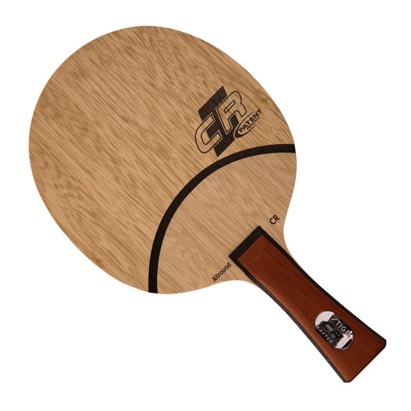 斯帝卡STIGA AC-CR-WRB全能紫外线中空乒乓底板 全面偏快攻