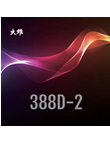 大维 DAWEI 388D-2 长胶一次成型12个颗粒大维388d-2中颗粒长胶单胶皮