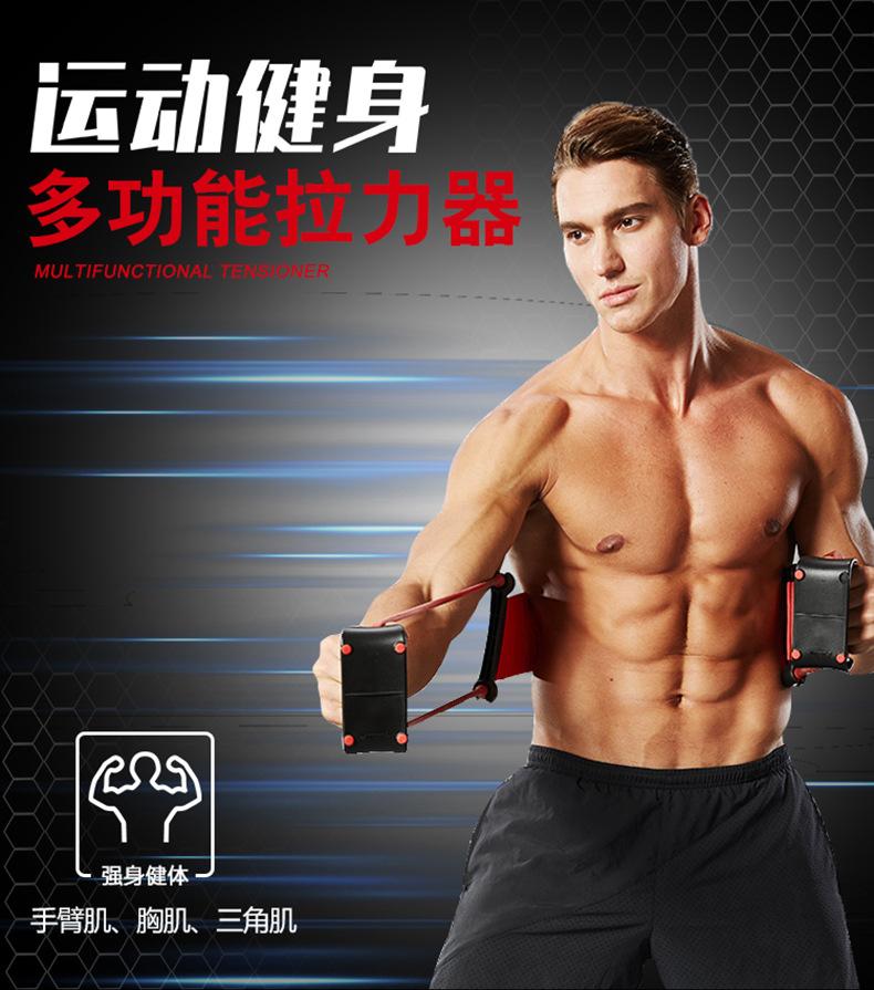 【优个精选】Fed-sports多功能拉力器 俯卧撑支架 健身运动男女锻炼器材胸肌臂肌