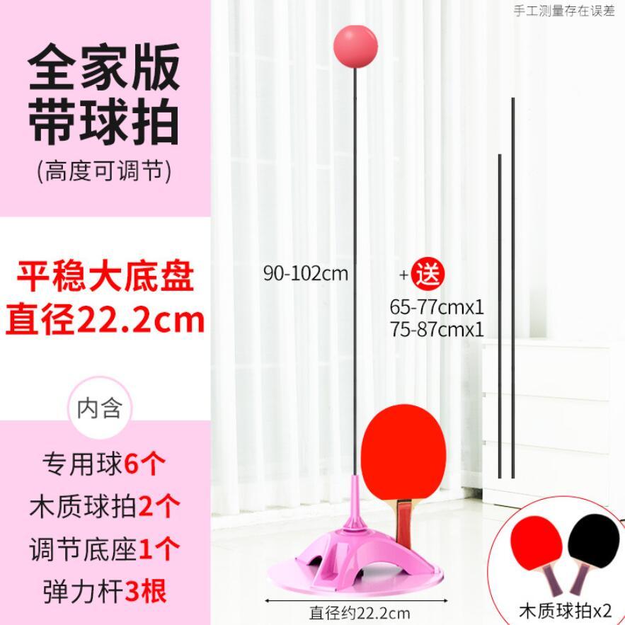 【优个精选】乒乒球软轴室内玩具练球器 加重底座  高弹力碳纤维软轴