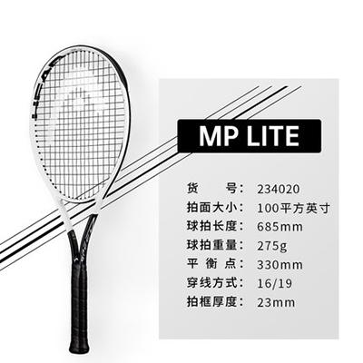 Head海德2020新款L5网球拍 234020 小德G360   Speed MP Lite 适合追求快速进程的选手