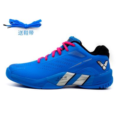 胜利Victor羽毛球鞋 SH-P9500F 鹏 男女款 电光蓝 胜利稳定型球鞋主打款 谋定而后动