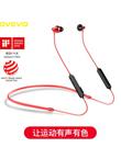 【优个精选】OVEVO/欧雷特 X10磁吸适用苹果颈挂运动跑步挂脖式双耳无线蓝牙耳机5.0