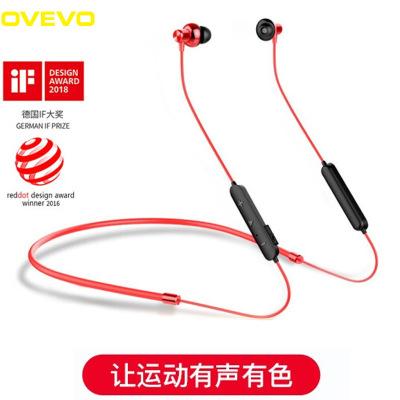 【優個精選】OVEVO/歐雷特 X10磁吸適用蘋果頸掛運動跑步掛脖式雙耳無線藍牙耳機5.0