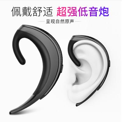 OVEVO/欧雷特 不入耳无痛Q12挂耳式 4.2无线迷你蓝牙耳机