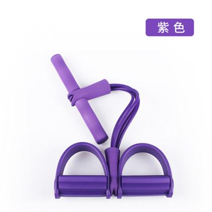 【优个精选】三梵瑜伽拉力器 健身脚蹬器 收腰提臂 锻炼仰卧起坐辅助用品 紫色
