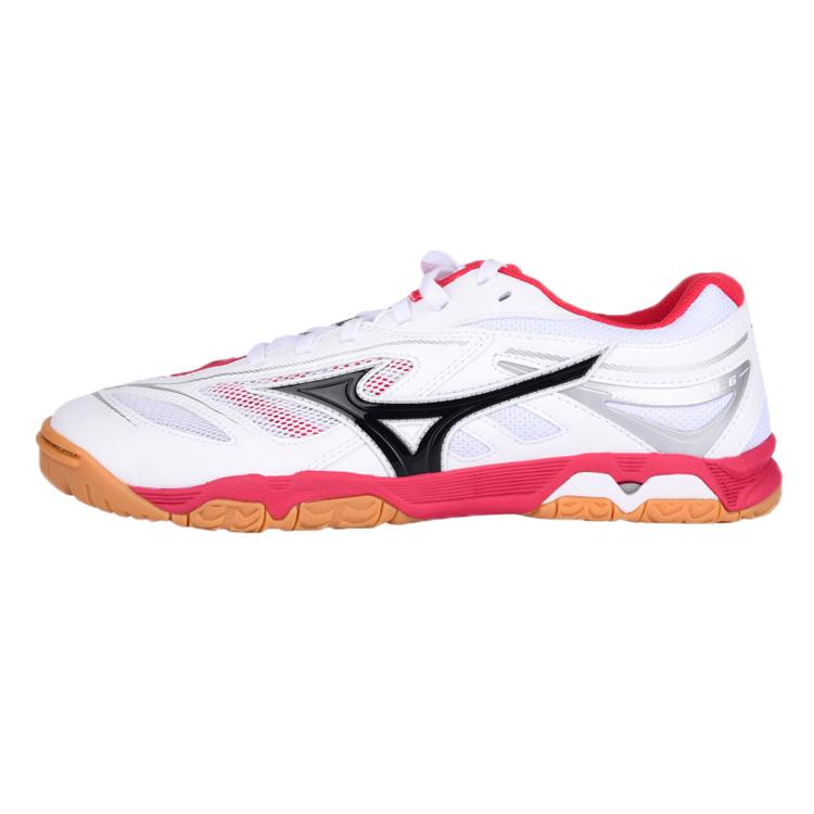 美津浓81GA191509 专业乒乓球鞋 运动鞋 男款