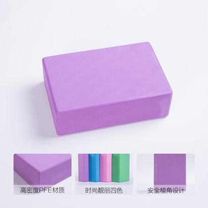 三梵瑜伽砖无味200gEVA彩虹砖 辅助工具健身砖块 四色可选
