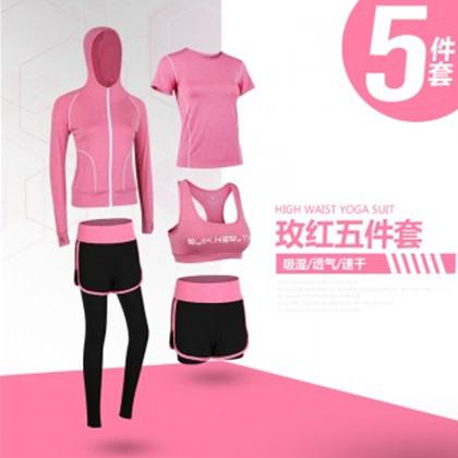BRACOO奔酷健身运动瑜伽运动套装速干衣专业健身服