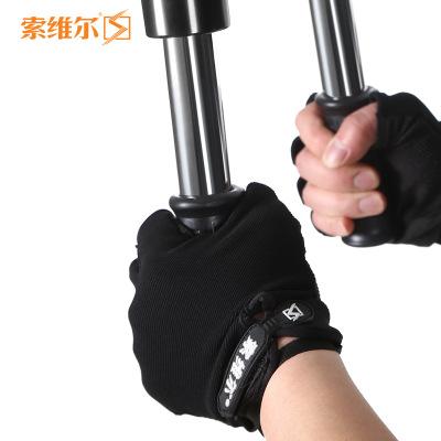 【优个精选】索维尔 SW-ST917健身手套男女器械训练单杠手套防滑举重哑铃半指护掌锻炼运动护腕