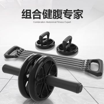 【优个精选】索维尔 SW-S615健腹轮男士腹肌轮家用练腹肌滚轮健身器材女士初学者卷腹轮  三和一组合套装