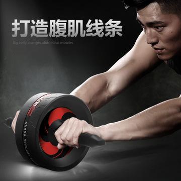 索维尔 YS-0100健腹轮男士家用健身器材初学者练腹肌收腹卷腹滚轮滑轮腹肌轮  双轮