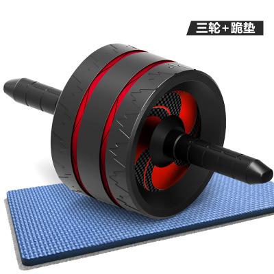 索维尔 YS-0100健腹轮男士家用健身器材初学者练腹肌收腹卷腹滚轮滑轮腹肌轮  三轮