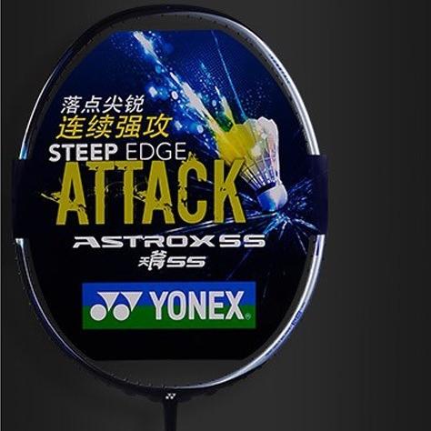 YONEX尤尼克斯 ASTROX天斧55全碳素羽毛球拍 AX55 轻量5U 亮银色 灵活控制型打法