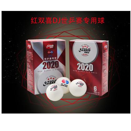 红双喜东京世乒赛DJ40+ 新材料乒乓球三星塑料球世乒赛专用