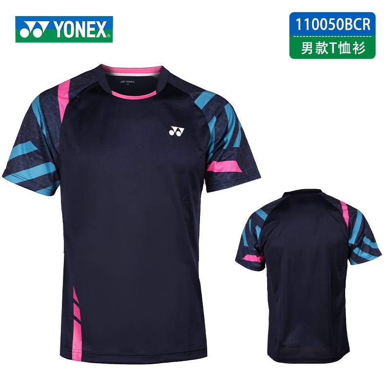 YONEX尤尼克斯 羽毛球短袖运动短袖 110050-019 男款 藏青色