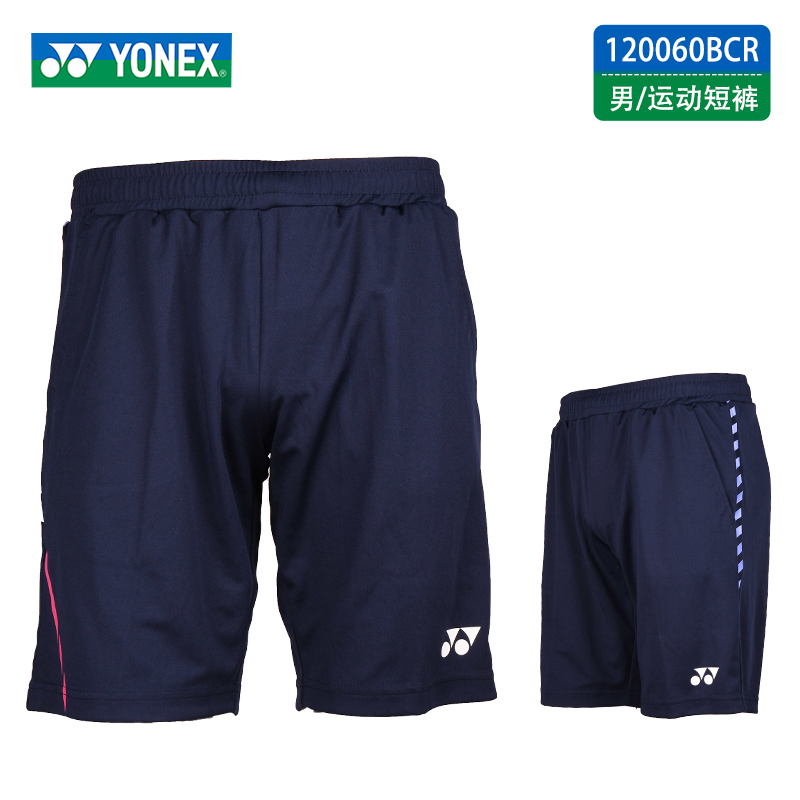 YONEX尤尼克斯 羽毛球短裤运动短裤 120060-019 藏青色 男款