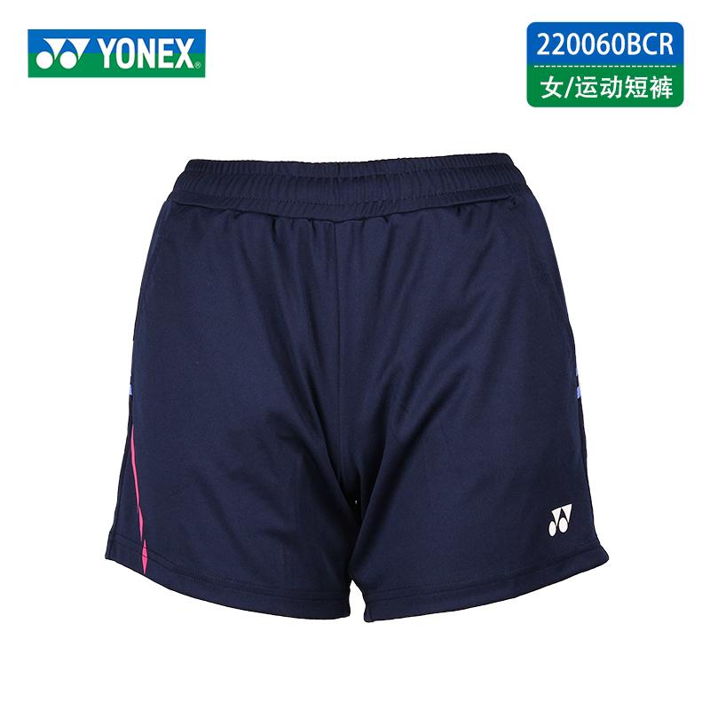 YONEX尤尼克斯 羽毛球短裤运动短裤 220060-019 藏青色 女款