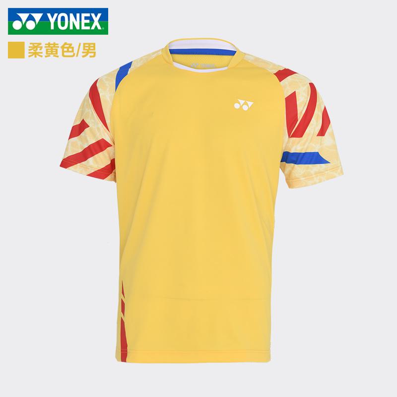 YONEX尤尼克斯 羽毛球服 速干运动服 柔黄色 110050-280 男款