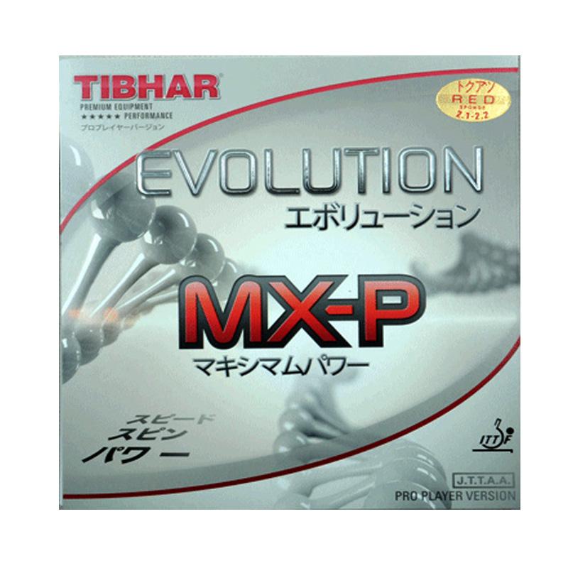 挺拔TIBHAR 变革能量 MX-P 专业涩性内能反胶套胶(套胶中的刺刀!)劲爆抢购!
