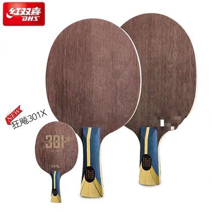 红双喜 狂飙301X乒乓球底板 5木2AC纤维狂飚301X 更硬面材加厚大芯 快攻弧圈打法利器
