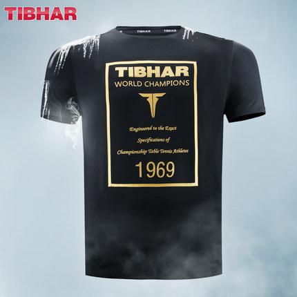 德國TIBHAR挺拔 乒乓球服1969紀念T恤