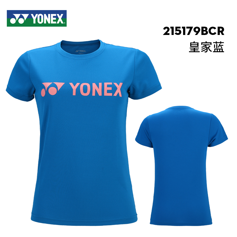 尤尼克斯YONEX 羽毛球服 文化衫速干运动服短袖 215179BCR 皇家蓝 女款