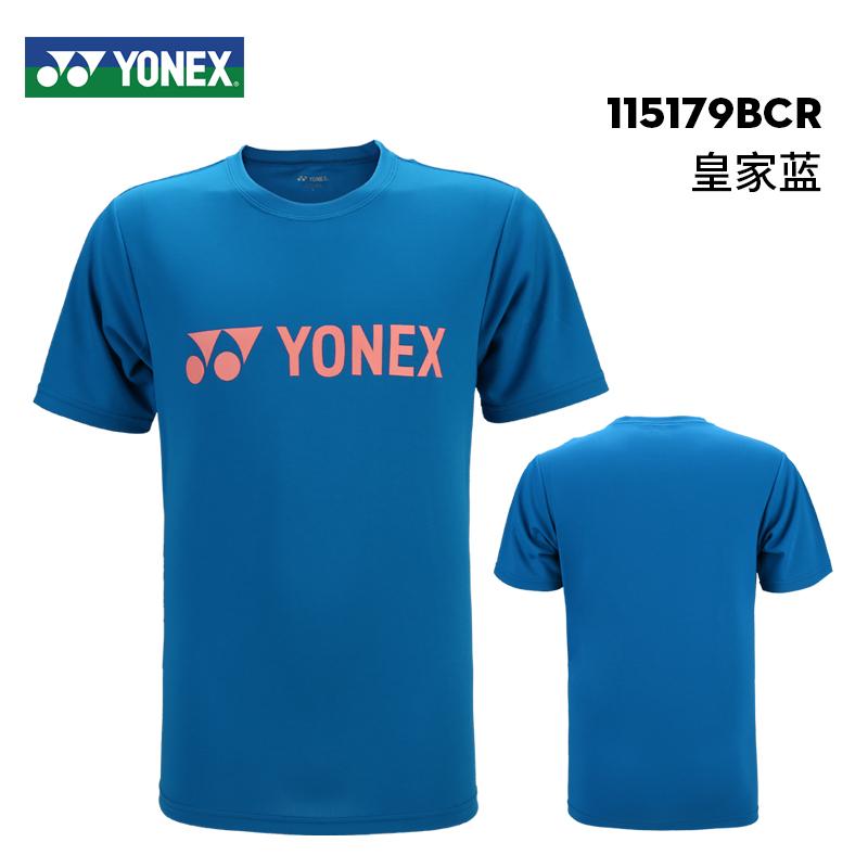尤尼克斯YONEX羽毛球服 文化衫速干运动服短袖 115179BCR 皇家蓝 男款