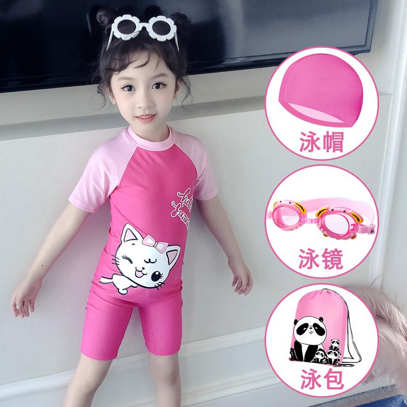 【優個精選】佑游 兒童泳衣女孩泳衣套裝連體泳衣 女孩短袖短褲粉色小貓套裝