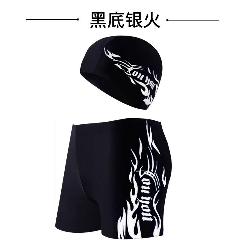 佑游 男士泳裤 黑底银火 泳裤泳帽 两件套