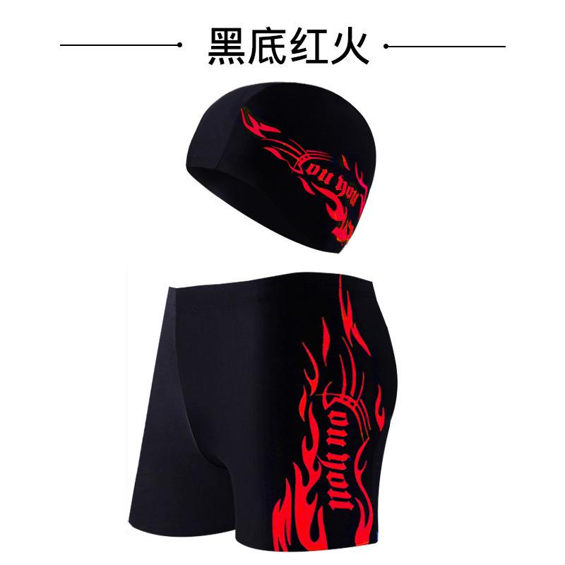 【优个精选】佑游 男士泳裤 黑底红火 泳裤泳帽 两件套