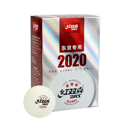 红双喜东京奥运会DJ40+  新材料乒乓球三星塑料球东京专用