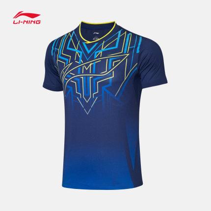 李宁乒乓球服T恤短袖上衣 AAYQ051-1 男款运动比赛服 深紫蓝