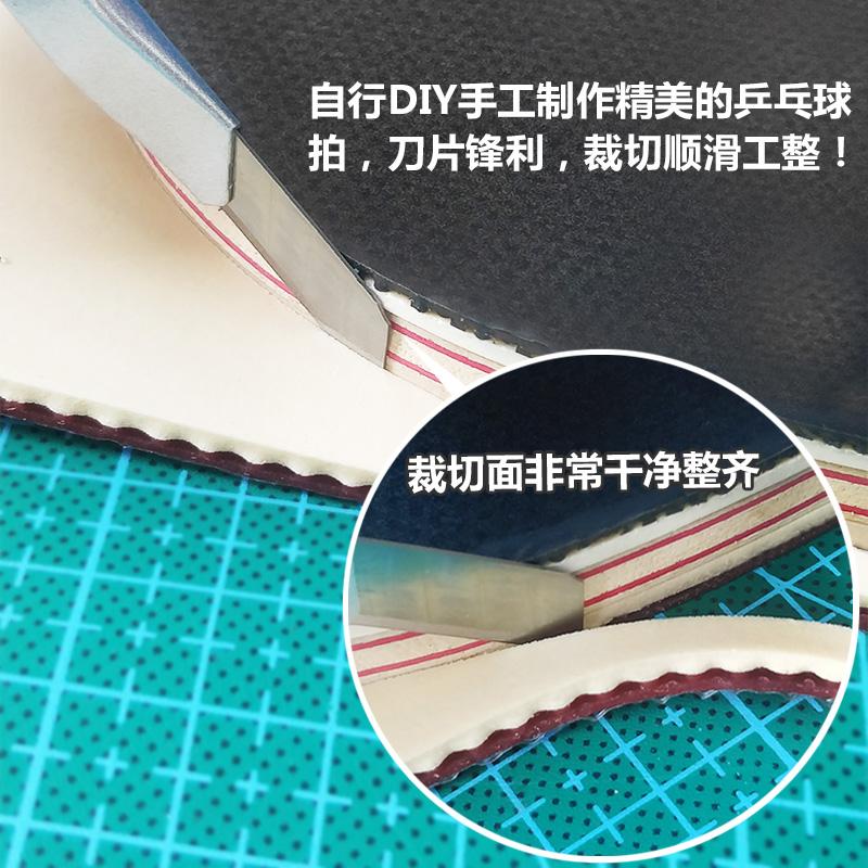 【优个精选】粘拍必备 切割胶皮专业选用美工刀 胶皮切割刀得力牌11mm窄边刀 锋利