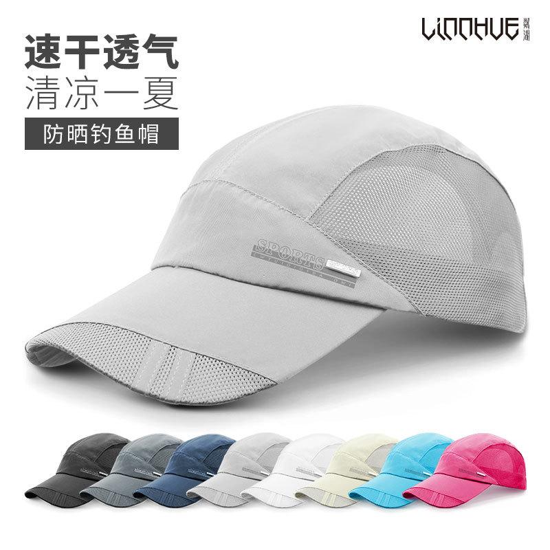 粼湖 户外钓鱼帽太阳帽鸭舌帽 夏季防晒透气遮阳帽