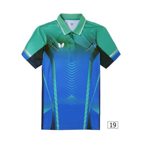蝴蝶Butterfly BWH-276-19 乒乓球短袖T恤 男款 翠绿