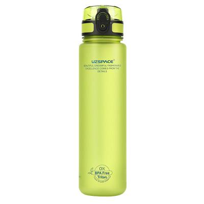 优之UZSPACE环保1000ML绿色运动水壶,全英赛谌龙使用!