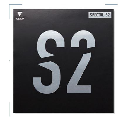 维克塔斯 VICTAS SPECTOL S2