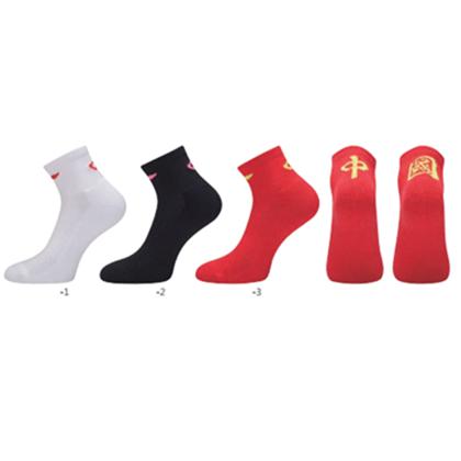 李宁运动袜 中国乒乓球国家队专供款 同款运动袜AWSR253 半毛圈袜吸汗舒适