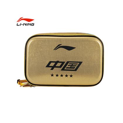 李宁 中国龙乒乓球包双拍套 金色硬质国乒乒乓球方形拍包PU乒乓球拍套ABJR040
