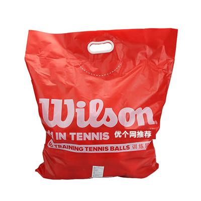 wilson维尔胜正品网球高级训练用球 耐用弹性好全能网球1袋60个装, 高级训练用球,一袋六十个